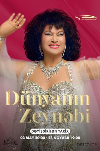 Zeynab Xanlarova